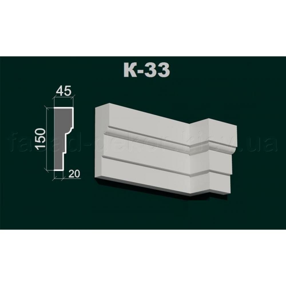 Карниз К-33